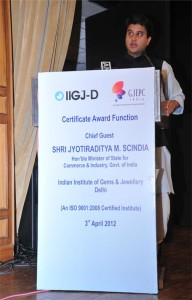 IIGJ Gemology Award